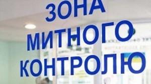 На границе Одесской области с Приднестровьем найден склад контрабандных сигарет (ВИДЕО)