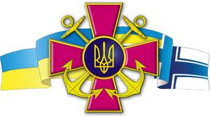 Украинскому адмиралу предъявлены обвинения в государственной измене и дезертирстве