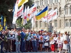 День независимости в Одессе: цветы, политики и митинги (ФОТО)