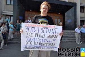Одесские Евромайдановцы требуют запретить фотовыставку антимайдана о событиях 2 мая