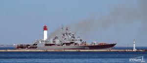 Флагман ВМС Украины модернизируют: аж через три года