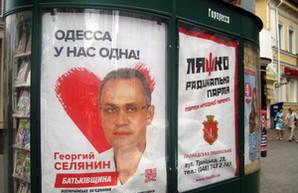 В Одессе политические силы завалили город своей рекламой до старта предвыборной кампании (ФОТО)