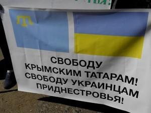 Блокирование границы Одесской области с Приднестровьем оказалось обычным пикетом