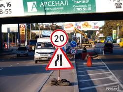 В Одессе расширяют улицу Балковскую под мостом у автовокзала (ФОТО)