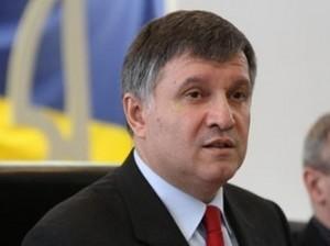 Аваков: границу Одесской области с Приднестровьем будет охранять Нацгвардия