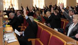 Одесский облсовет дозаседался: стратегические вопросы оставили депутатам нового созыва (ФОТО)