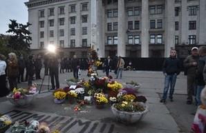 Украина не смогла провести качественное расследование Одесской трагедии 2 мая
