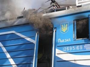В Одесской области загорелся локомотив пассажирского поезда Ужгород-Одесса (ФОТО)