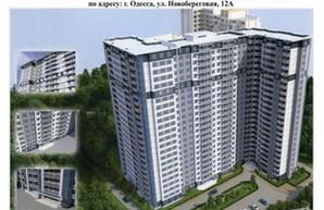 Одесские архитекторы снова обсудят проект высотного монстра на 8-й станции Фонтана