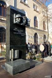 В Одессе открыли мемориальную доску в честь всемирно известного философа (ФОТО)