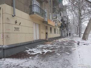 Одесская мэрия выделяет ЖКСу деньги на компесацию ликвидации последствий взрывов