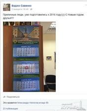 ФСБ России создало управление по Одесской области (ФОТО)