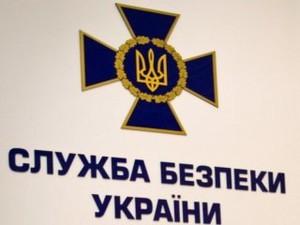 Шахский дворец в Одессе обыскивает СБУ: удар по Коломойскому