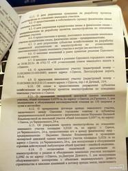 На сессии Одесский горсовет пытается заявить позицию об оккупации Крыма (трансляция завершена)