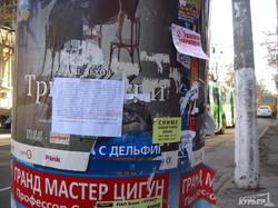Одесские сепаратисты пытаются собрать митинг перед завтрашней сессией облсовета (ФОТО)
