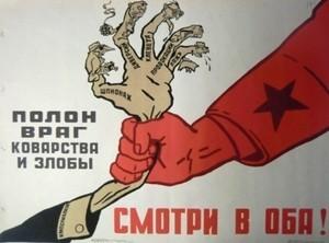 Как Одесский университет отвечает общественности