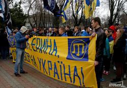 """Одесские """"ультрас"""" прошли огненным маршем за единую Украину (ФОТО)"""