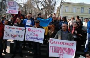 В Одессе требуют назначить Сакварелидзе Генпрокурором (ФОТО)