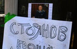 В Одессе третий день митингуют под областной прокуратурой (ФОТО)