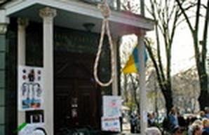 Прокуратура Одесской области заблокирована: протестующие требуют голову Стоянова (ФОТО)