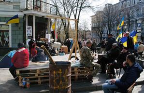 Акция под прокуратурой Одесской области продолжается (ФОТО)