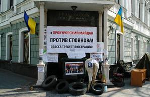 Дело Стоянова: Минюст готов его люстрировать, а активисты продолжают протест (ФОТО)