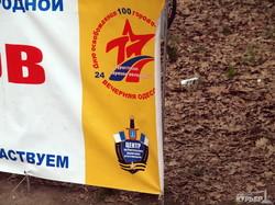 Одесская велосотка-2016: Как это было (ФОТО)