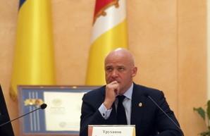 Оффшорный скандал: мэр Одессы стал подследственным Антикоррупционного бюро