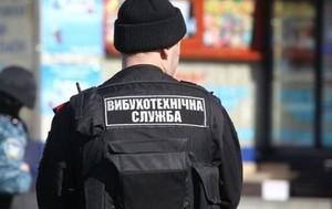 В Одессе по телефону заминировали Приморский и хозяйственный суд