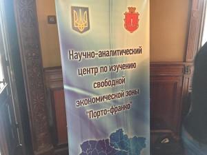 """""""Правый сектор"""" в Одессе сорвал конференцию сепаратистов за """"порто-франко"""""""