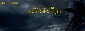 В Одессе таки не будет националистического марша
