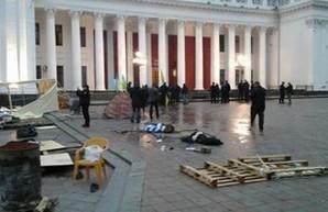 Акция протеста на Думской площади подверглась нападению (ФОТО)