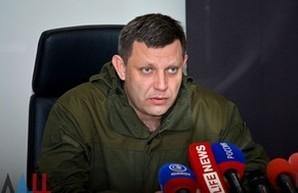Главный сепаратист Донбасса накануне 2 мая уделяет внимание Одессе