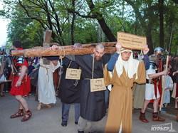 В Одессе воссоздали Страсти Христовы (ФОТО)