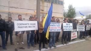 В Одессе Гройсмана встречают митингующие аграрии из Бессарабии (ФОТО)