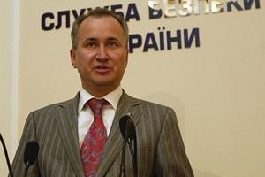 Служба безопасности Украины открывает общественную приемную в Одессе