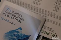 Одесский международный кинофестиваль представил программу этого года