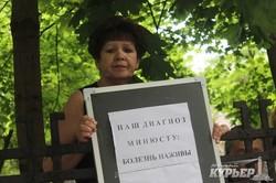 """Министерство юстиции пытается захватить одесский санаторий """"Лермонтовский"""" (ФОТО, ВИДЕО)"""