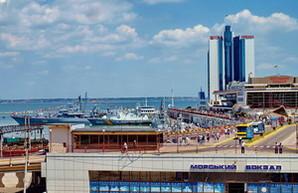 День ВМС в Одессе: паруса, корабли и моряки (ФОТО)