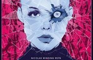 ТОП-5: что смотреть на Одесском кинофестивале