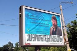 Музкомедия в Одессе вовсю готовится принимать гостей ОМКФ в этом году (ФОТО)