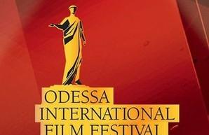 ОМКФ 2016: Золотой Дюк за вклад в киноискусство получил оскароносный сценарист (ФОТО)