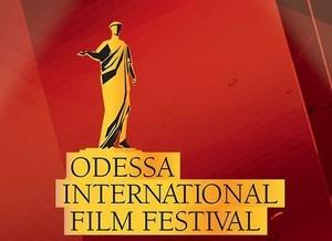 Фестивальный дворец ОМКФ: кино, мнения и люди (ФОТО)
