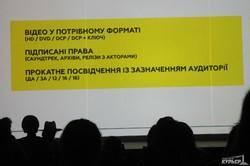 ОМКФ 2016: Как подготовить фильм к прокату (ФОТО)