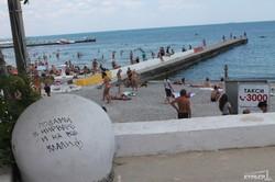 Нахалстрой в одесской Аркадии стал причиной оползня (ФОТО)