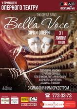 В Одессе прозвучат мировые хиты классической и современной оперной музыки
