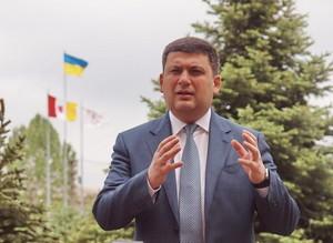 В аукционе по приватизации Одесского припортового завода примут участие арабские бизнесмены