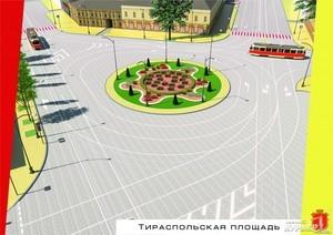 Скоро начнется реконструкция Тираспольской площади - тендер завершен