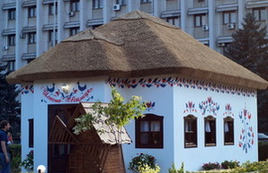 Одесская ОГА будет зарабатывать на моментальной регистрации брака (ВИДЕО)