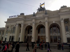 """В Одессе ночью """"заминировали"""" вокзал и аэропорт"""